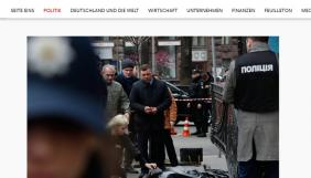 У центрі криз. Що з життя України цікавить світові медіа