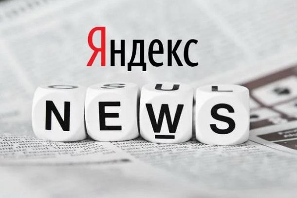 Яндекс офіційно відповів на критику за недостатнє висвітлення антикорупційних мітингів у Росії