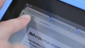 Російська прокуратура вимагає заблокувати пабліки про акції 2 квітня