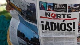 У Мексиці після вбивства журналіста закрили газету
