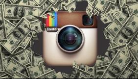 Як Марк Цукерберг п'ять років тому уклав свою найвигіднішу угоду, купивши Instagram за $1 млрд.