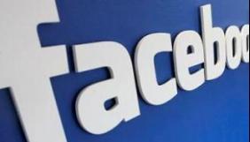 Facebook доповнили блоком найпопулярніших тем