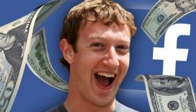 «Правило мами», або Як платити пану Цукербергу менше