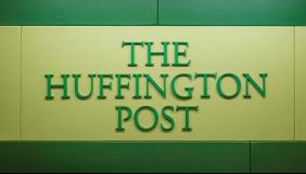 Видання The Huffington Post перейменували в HuffPost