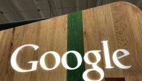 Google змінить алгоритм для боротьби з фейками