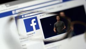 Facebook визнала, що її платформу використовують для здійснення «штучного впливу»