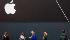 У Apple несподівано упали продажі iPhone