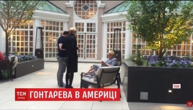 Злочини МВФ, вірус Ахметова та переслідування Гонтаревої — теми маніпуляцій у новинах 17–22 квітня
