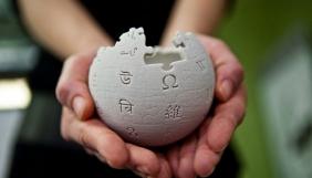 Перегнати «Вікіпедію»: Китай працює над створенням власної онлайн-енциклопедії