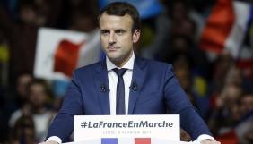 У Франції почали розслідування щодо поширення фейків про Макрона через російські ЗМІ