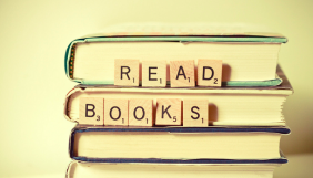 Книжки для журналістів: «Пиши, сокращай», есеї Гавела та художній репортаж із Кабула