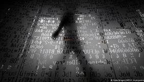 Друга хвиля кібератаки вірусу WannaCry оминула Європу і зачепила Азію