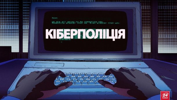 Кіберполіція дала рекомендації по боротьбі з комп'ютерним вірусом WannaCry