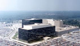 Американські спецслужби можуть стежити за відключеними від Інтернету комп'ютерами