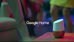 Голосовий помічник Google почне працювати на iPhone