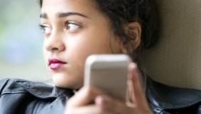 Instagram — найгірша соцмережа для психіки молоді — дослідники