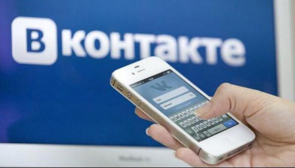 Відвідуваність «ВКонтакте» за п'ять днів санкцій впала на 3 млн