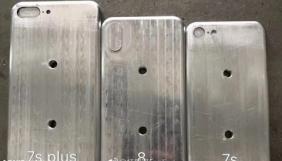 У мережі з'явились фотографії трьох неанонсованих iPhone