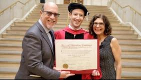 Марк Цукерберг отримав свій перший диплом про вищу освіту