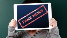 Чотири ключових елементи успішної фейкової новини - NiemanLab