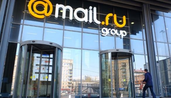 Mail.ru визнала, що працювала в Україні «не задля прибутку», охочих «переведуть» у Росію