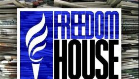 Авторитарний вплив Росії загрожує ліберальній демократії в усьому світ - Freedom House