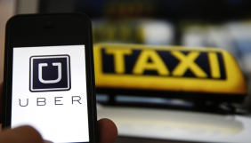 Uber звільнив близько 20 людей після розслідування про домагання