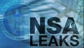 Як американські спецслужби вирахували, хто злив секретний звіт АНБ журналістам