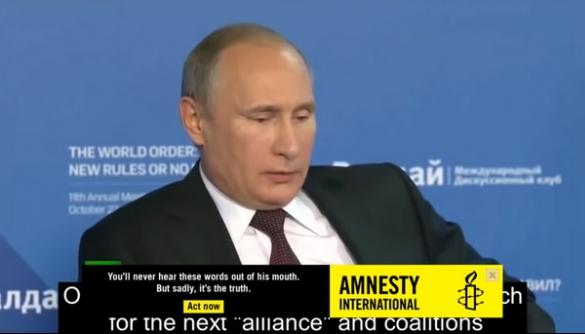 Amnesty International запустила рекламу, в якій політики кажуть правду