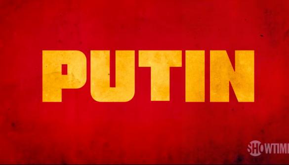 На CBS виходить фільм Олівера Стоуна про Путіна