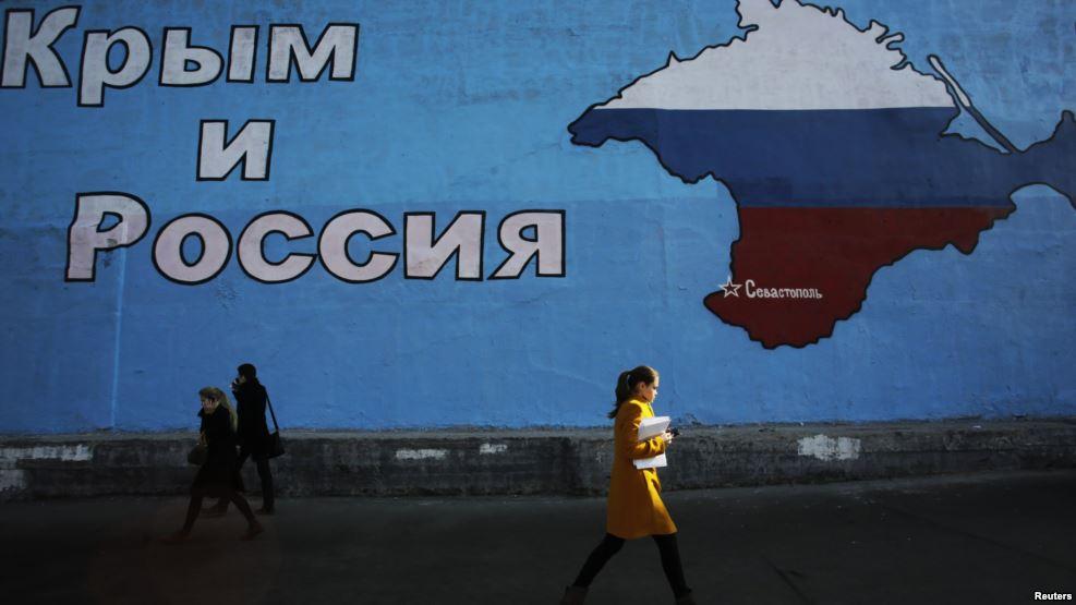The Daily Mail назвало Крим російським