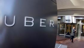 Криза в Uber: глава компанії та член ради директорів пішли на тлі скандалів