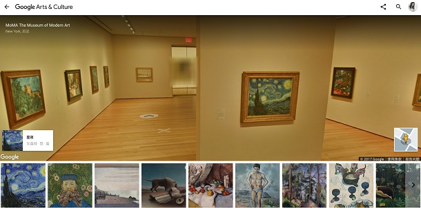 В Google Maps тепер можна віртуально гуляти музеями всього світу