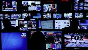Fox News відмовиться від гасла «Справедливий і збалансований», яке канал використовував 21 рік