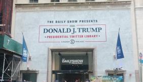 В Штатах створили «Президентську бібліотеку твітів Трампа»