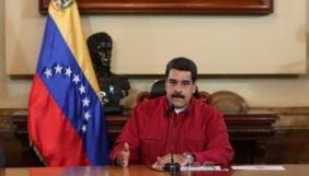Президент Венесуели звинуватив Twitter в блокуванні акаунтів його прихильників