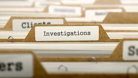 «Декларації» й «Приховані інтереси»: сервіси для журналіста-розслідувача