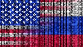 США створили секретну програму для протидії російським хакерам - розслідування The Washington Post