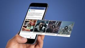 Facebook анонсувала додаток для творців відеоконтенту