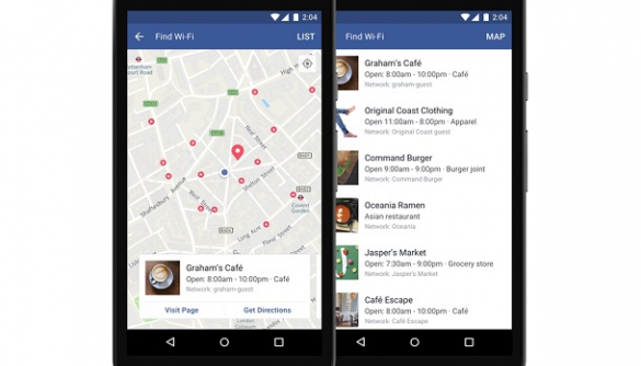 Facebook допоможе відшукати безкоштовний Wi-Fi у різних куточках світу
