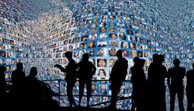 Українська соцмережа Ukrainians: Наша мета — залучити п'ять мільйонів користувачів до кінця року