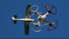 Лондонський аеропорт Гатвік через невідомий дрон відмовив у посадці п'яти літакам