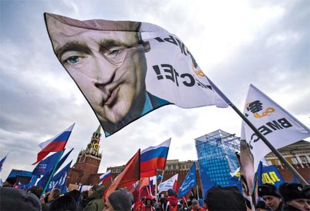 Російська пропаганда про події в Україні: тенденції 2014–2016 років