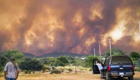 У США пілота дрону арештували за польоти над лісовою пожежею