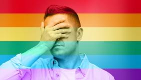 Ми намагаємося пояснити журналістам, як не бути гомофобами і не тиражувати гомофобів, — співавторки курсу «Як писати про ЛГБТ»