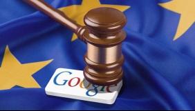 Google загрожує ще один значний штраф від ЄС