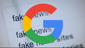 Google розширила функції фактчекінгу в агрегаторі Google News