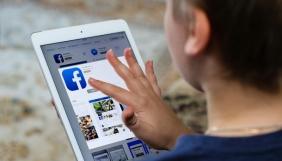 Сайти навчилися обманювати алгоритм Facebook, публікуючи секундні анімації замість відео