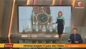 «Прощай, немытая Россия?..»