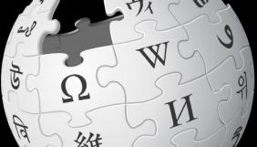 Нові законодавчі ініціативи створюють небезпеку для української Вікіпедії